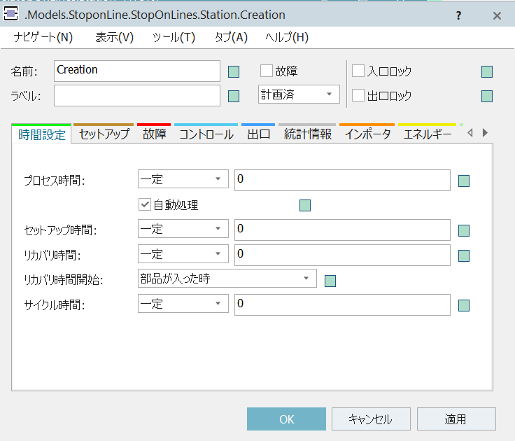 f:id:yuinomi:20210801103835p:plain