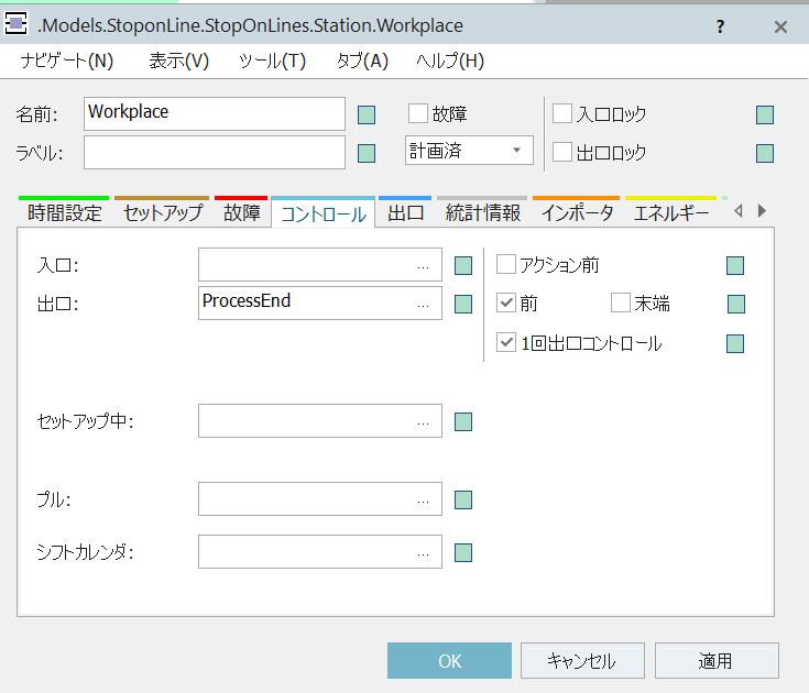 f:id:yuinomi:20210801104517p:plain