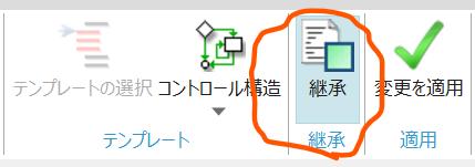 f:id:yuinomi:20210807085724p:plain