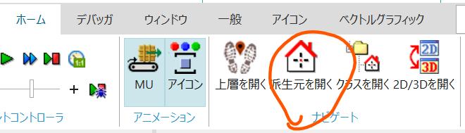 f:id:yuinomi:20210807085730p:plain
