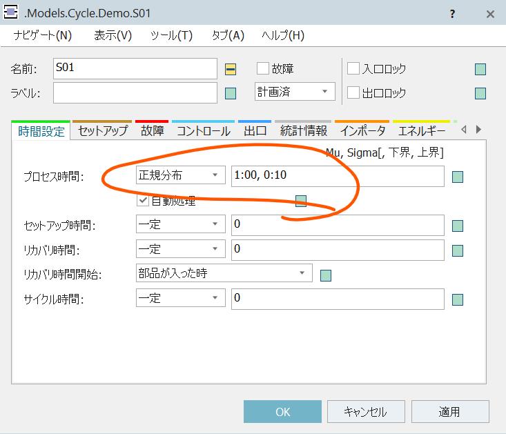 f:id:yuinomi:20210807131925p:plain