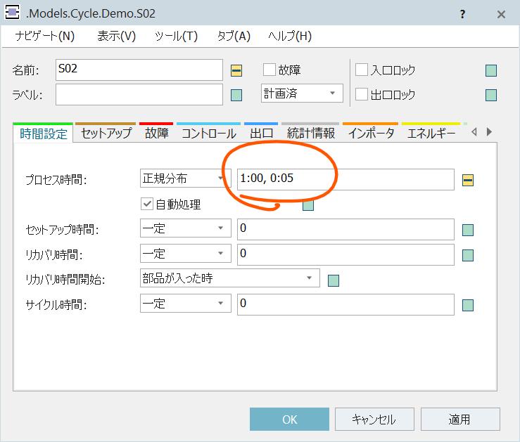 f:id:yuinomi:20210807182524p:plain