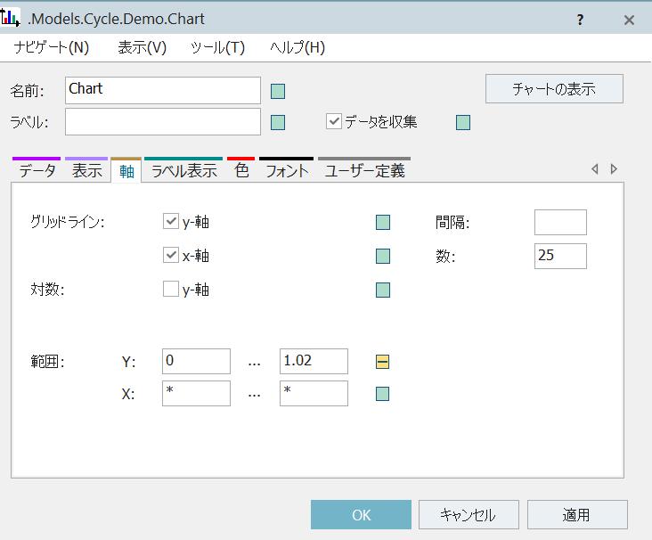 f:id:yuinomi:20210808072904p:plain