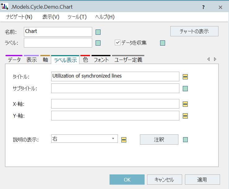 f:id:yuinomi:20210808072910p:plain