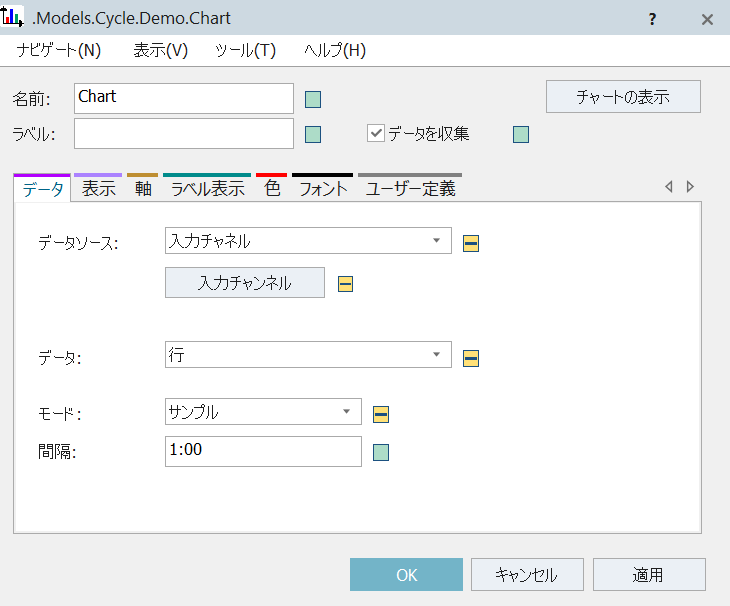 f:id:yuinomi:20210808073335p:plain