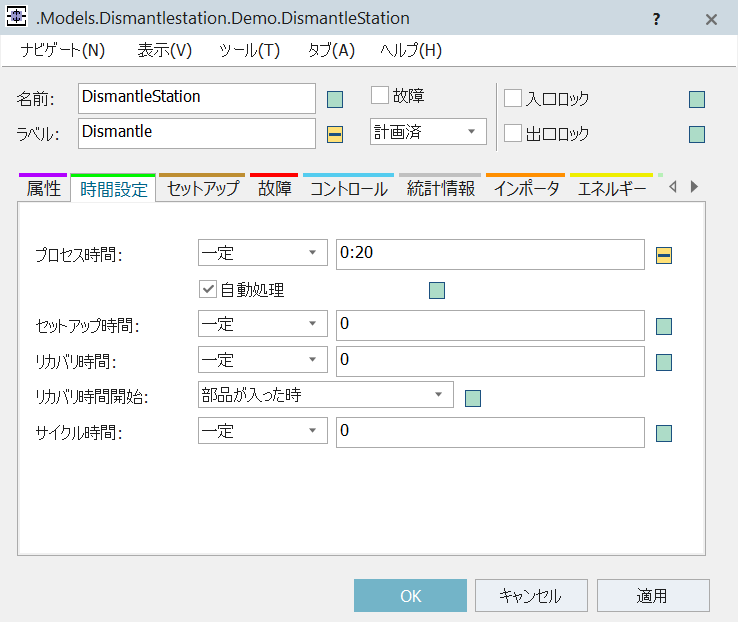 f:id:yuinomi:20210808091931p:plain