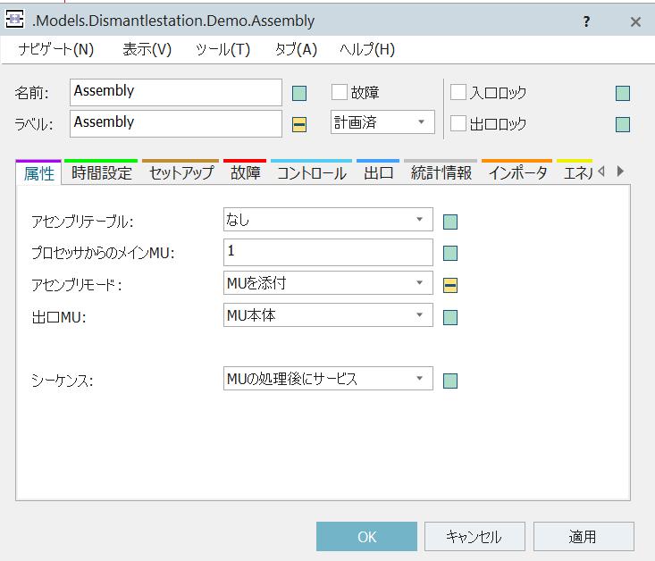 f:id:yuinomi:20210809071941p:plain