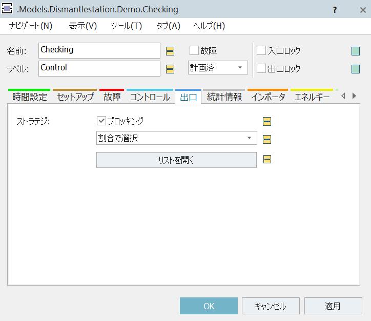 f:id:yuinomi:20210809073056p:plain