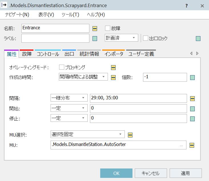 f:id:yuinomi:20210809142644p:plain