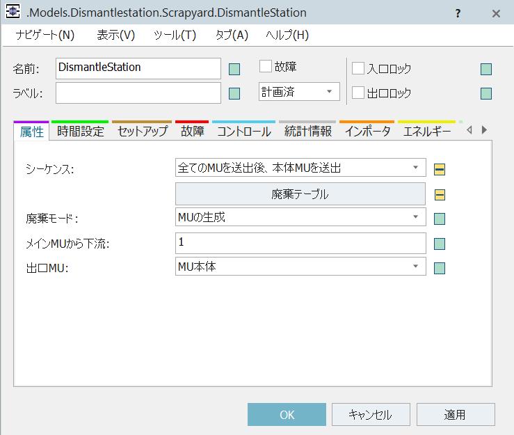 f:id:yuinomi:20210809143754p:plain