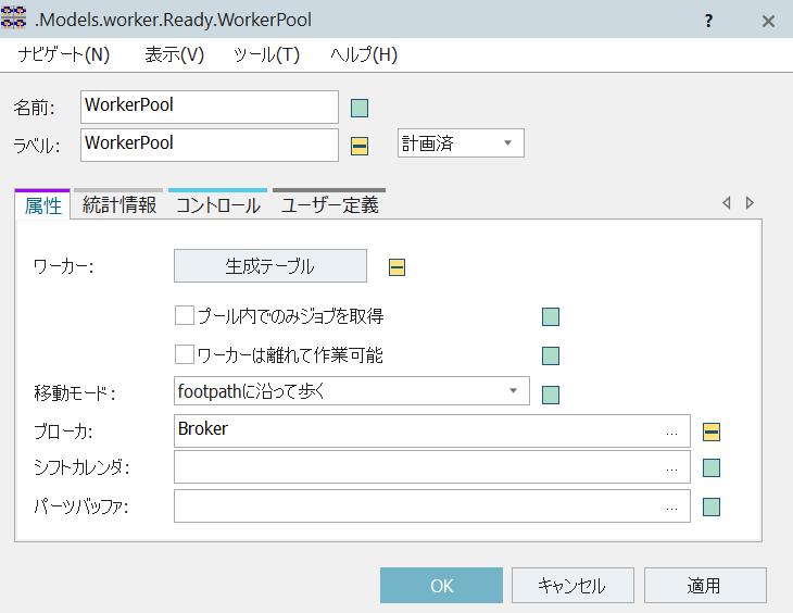 f:id:yuinomi:20210810002430p:plain