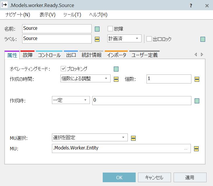 f:id:yuinomi:20210810005122p:plain