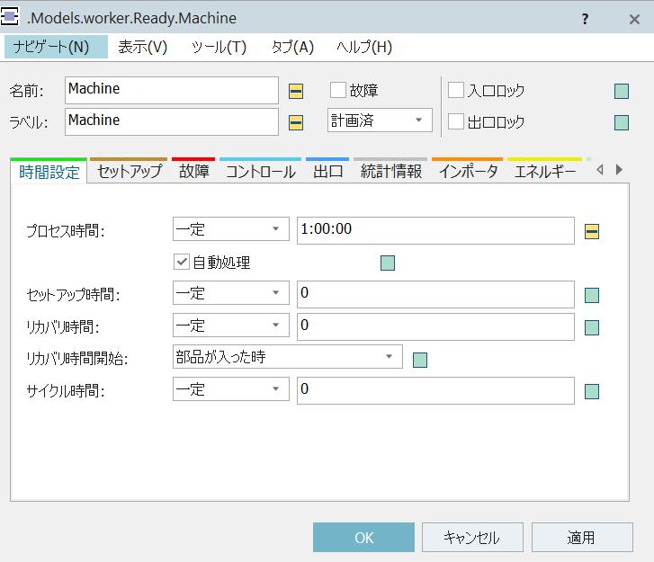 f:id:yuinomi:20210810005243p:plain