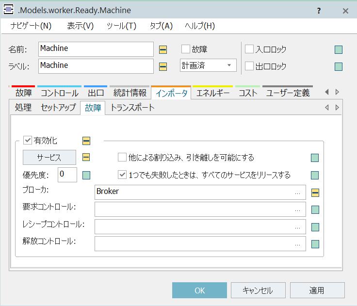 f:id:yuinomi:20210810005411p:plain