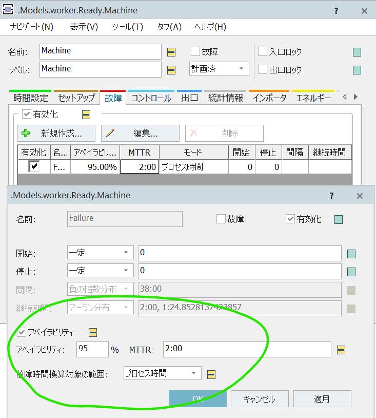 f:id:yuinomi:20210810081825p:plain