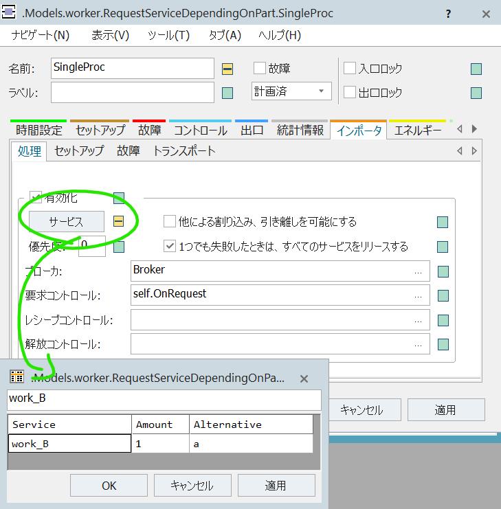 f:id:yuinomi:20210811093004p:plain