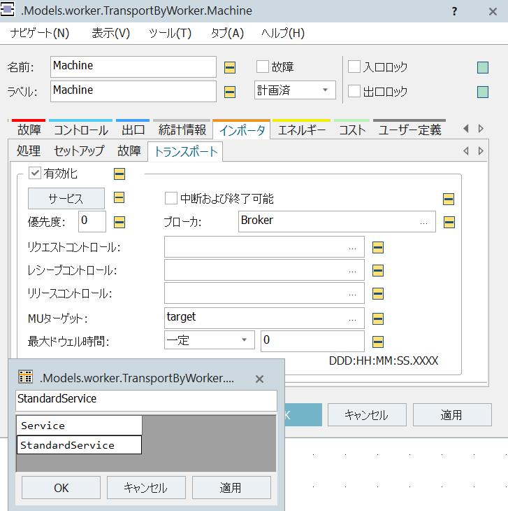 f:id:yuinomi:20210812091141p:plain