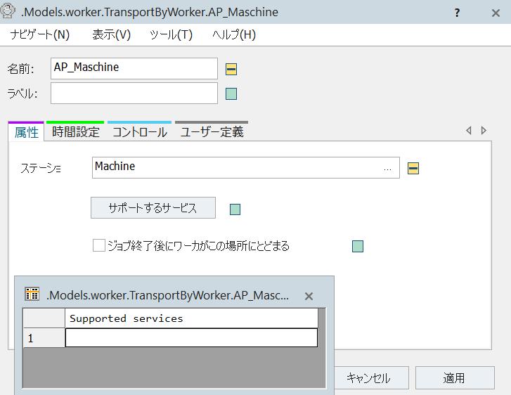 f:id:yuinomi:20210812094359p:plain