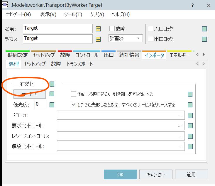 f:id:yuinomi:20210812094917p:plain