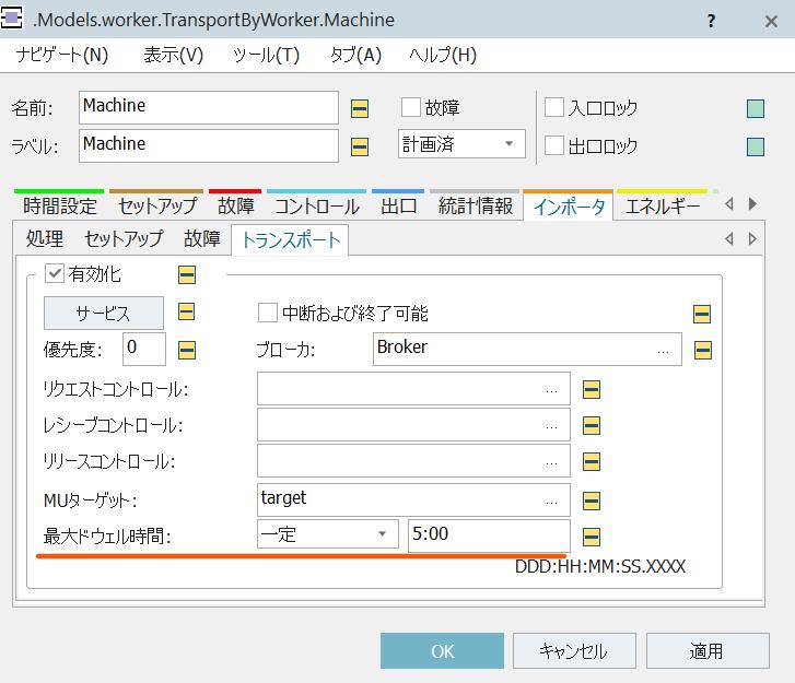 f:id:yuinomi:20210812100616p:plain
