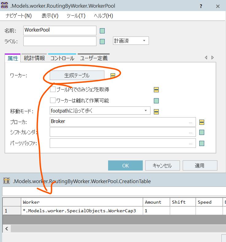 f:id:yuinomi:20210812125247p:plain