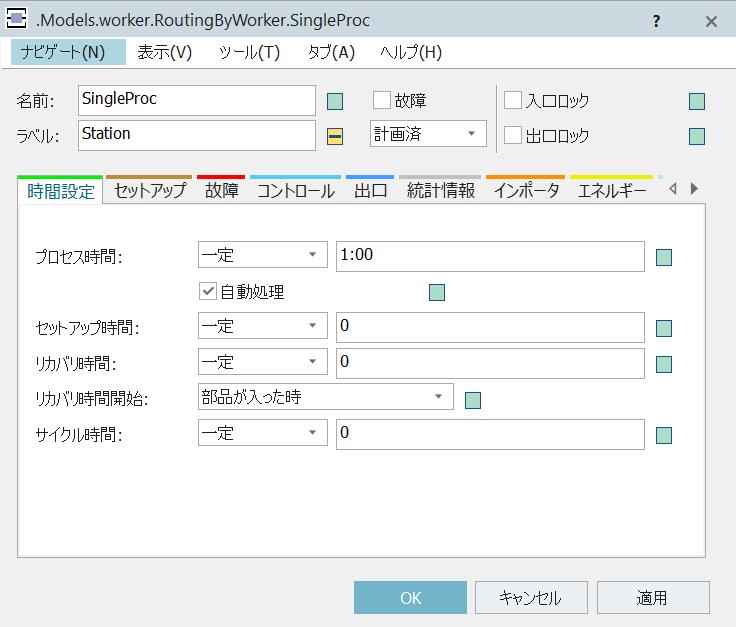 f:id:yuinomi:20210812125740p:plain