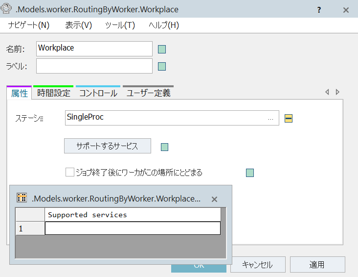 f:id:yuinomi:20210812130116p:plain