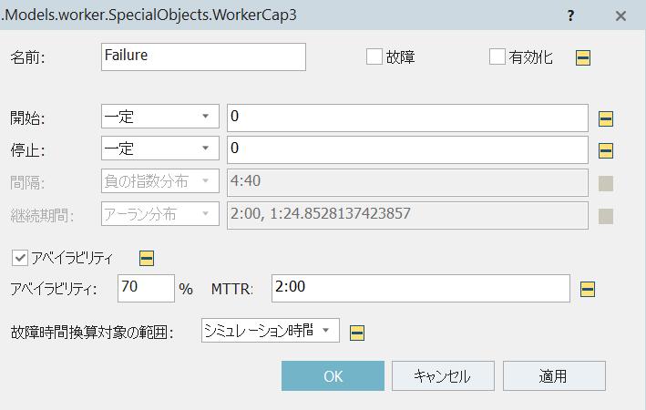 f:id:yuinomi:20210813123608p:plain