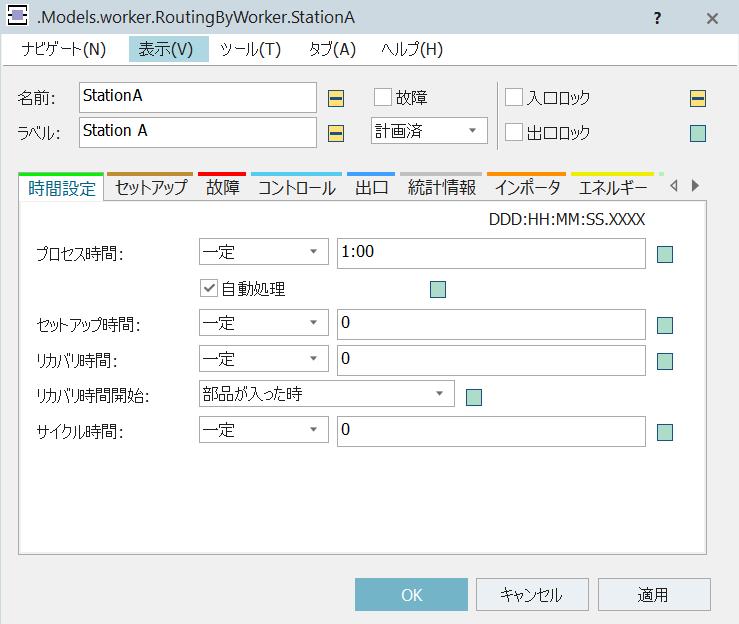 f:id:yuinomi:20210813125141p:plain
