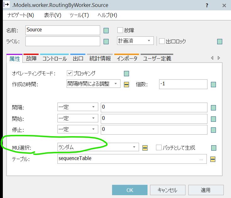 f:id:yuinomi:20210813131937p:plain