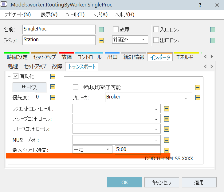 f:id:yuinomi:20210813133023p:plain