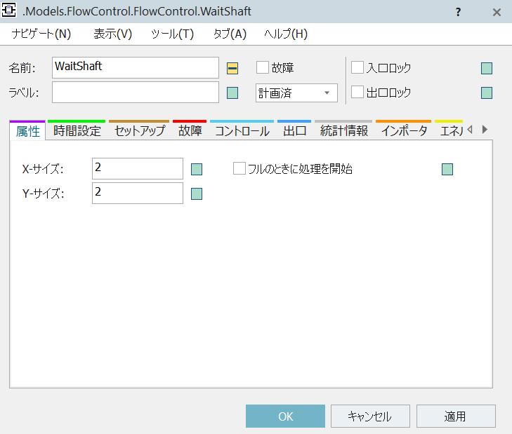 f:id:yuinomi:20210814102215p:plain