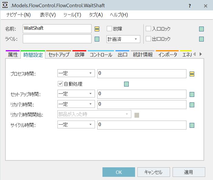 f:id:yuinomi:20210814102219p:plain