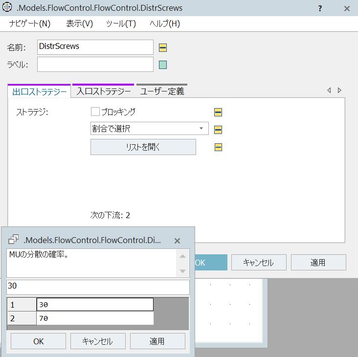 f:id:yuinomi:20210814103322p:plain
