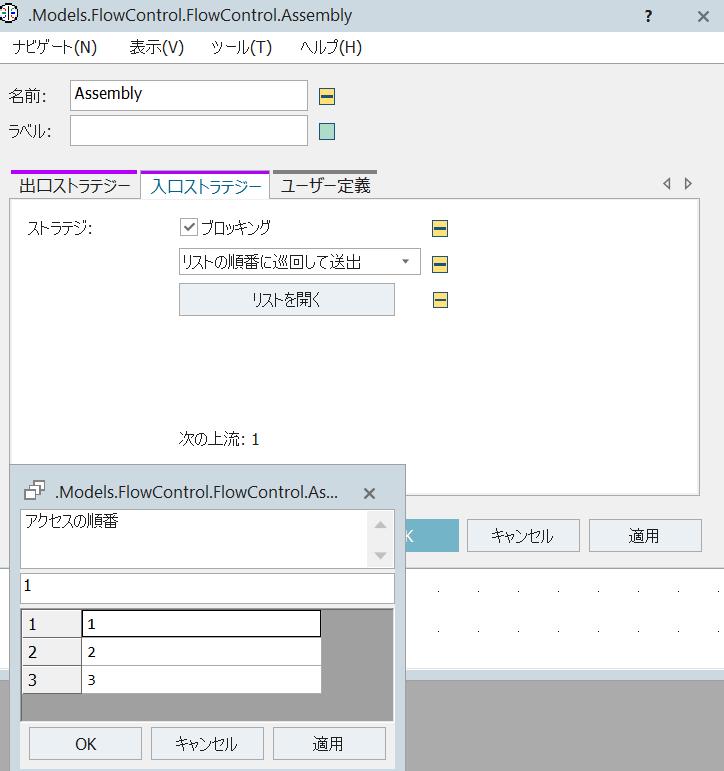 f:id:yuinomi:20210814105945p:plain