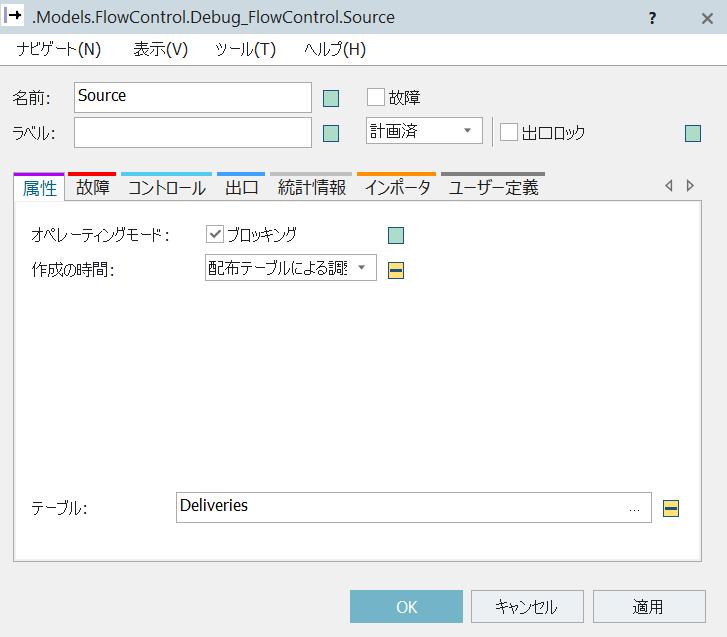 f:id:yuinomi:20210814124654p:plain