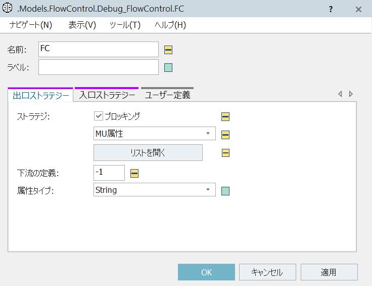 f:id:yuinomi:20210815113202p:plain