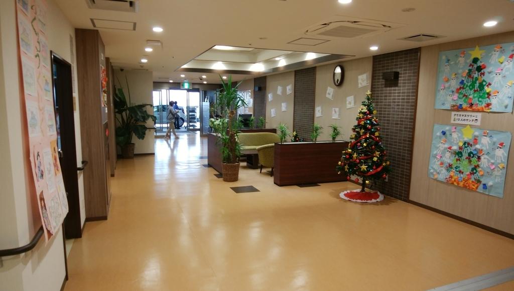 f:id:yuinomori:20181127131846j:plain