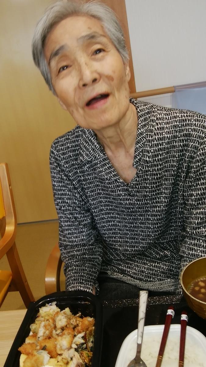 f:id:yuinomori:20200929173913j:plain