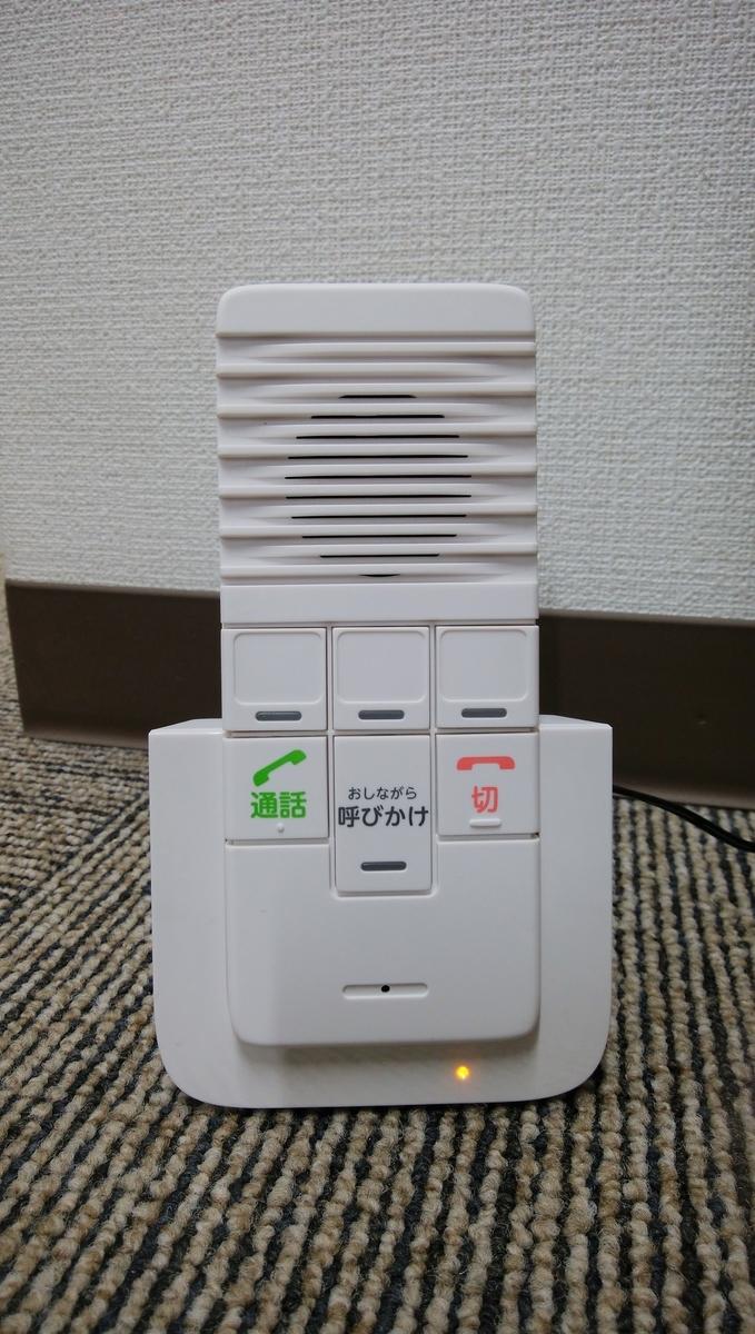f:id:yuinomori:20201230160456j:plain