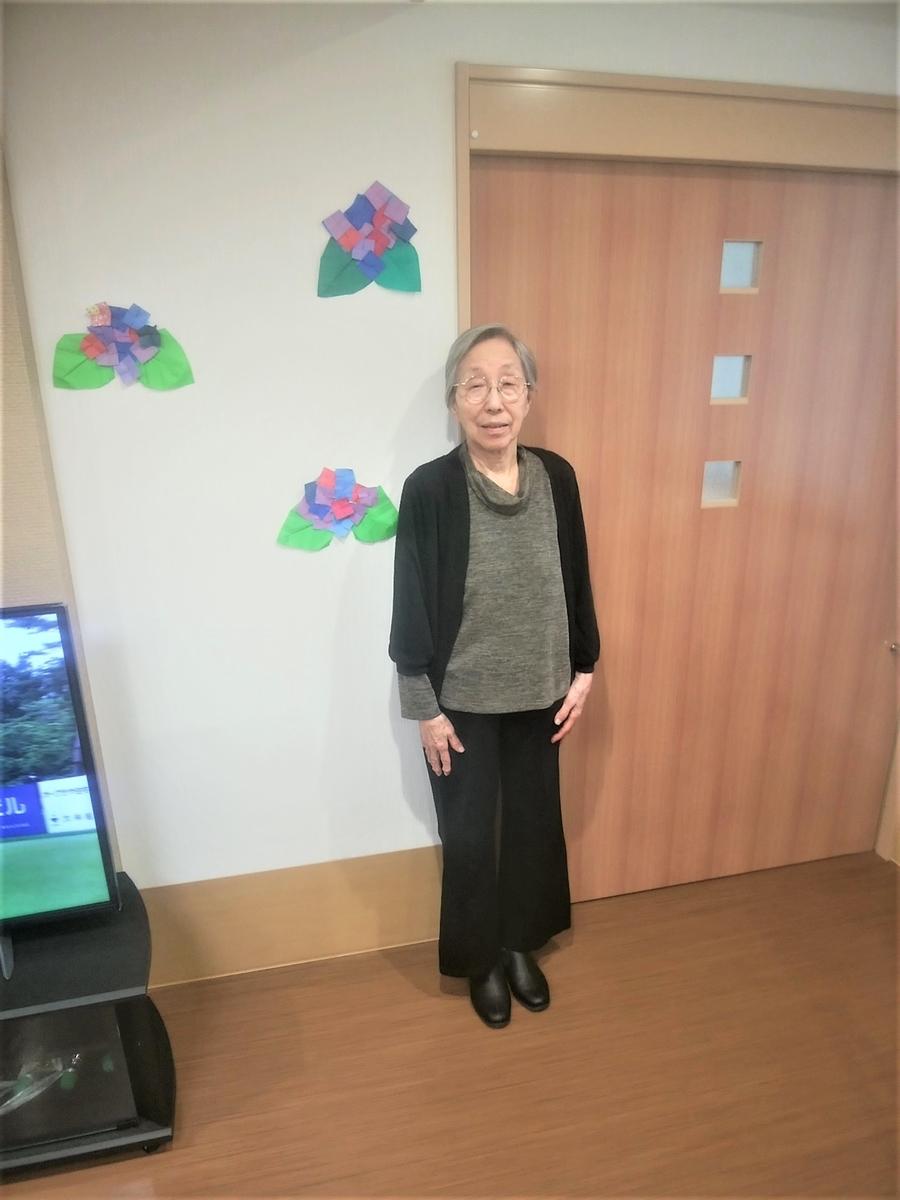 f:id:yuinomori:20210619171839j:plain
