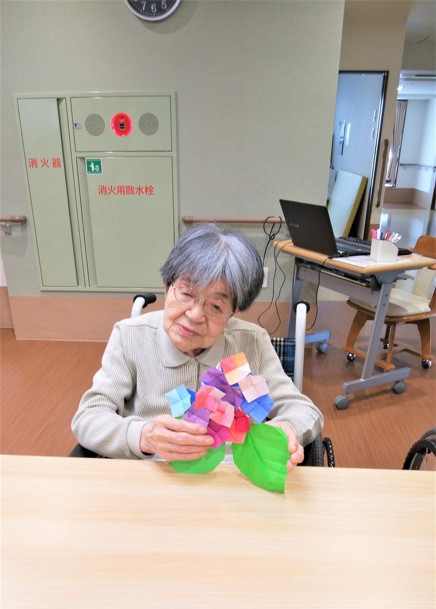 f:id:yuinomori:20210619181531j:plain