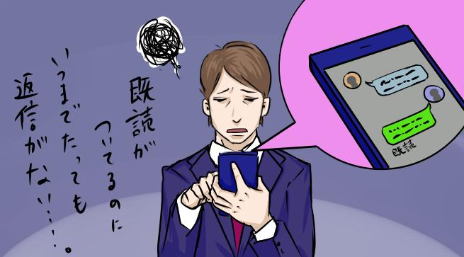 f:id:yuio1o3:20161121154927p:plain