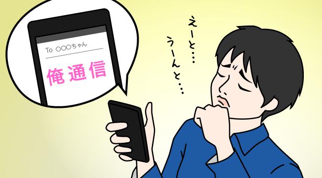 f:id:yuio1o3:20161206112119p:plain