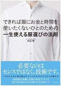 f:id:yuio1o3:20170321111647p:plain