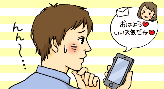 f:id:yuio1o3:20180305130946p:plain