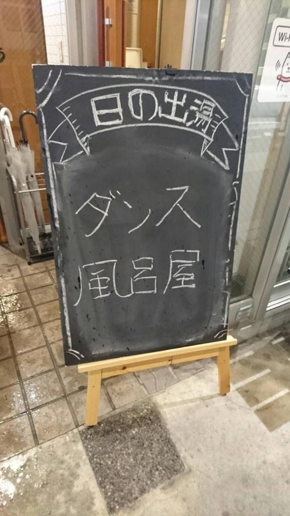 f:id:yuioptimist:20180118144729j:plain