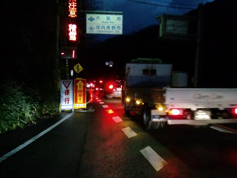 f:id:yuipapa711:20110112063722j:image