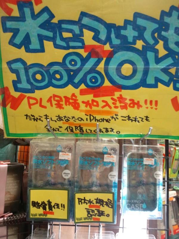 f:id:yuipapa711:20121014165403j:image:w480