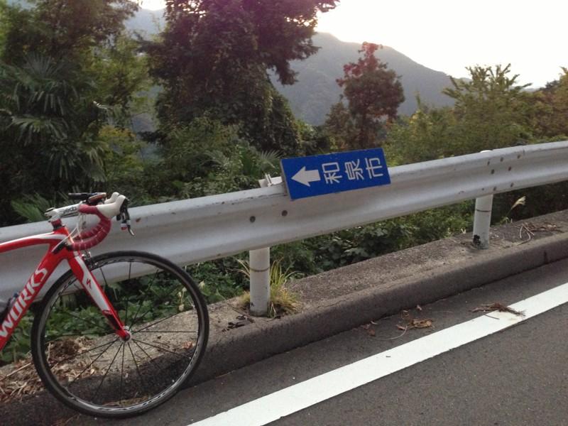 f:id:yuipapa711:20121102061013j:image:w360